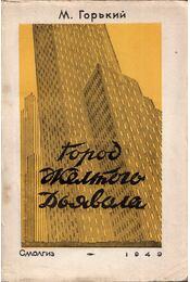 A sárga ördög városa (orosz) - Maxim Gorkij - Régikönyvek