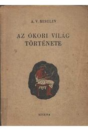 Az ókori világ története - Misulin, A. V. - Régikönyvek