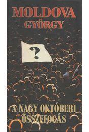 A nagy októberi összefogás - Moldova György - Régikönyvek