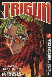 Trigun 1. - Naitó Jaszuhiro - Régikönyvek