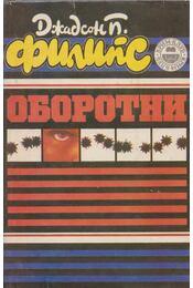 Farkasemberek (orosz) - PHILIPS, JUDSON - Régikönyvek