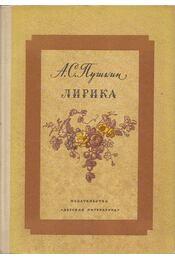 Versek (orosz) - Puskin, Alekszandr Szergejevics - Régikönyvek