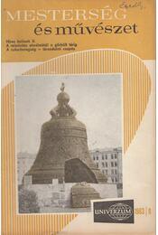 Univerzum 1963/8 - Surányi Éva - Régikönyvek