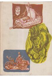 Fiúk évkönyve 1966 - Szabó Valéria (összeáll.) - Régikönyvek
