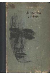 Az ötszínű ember - Szántó György - Régikönyvek
