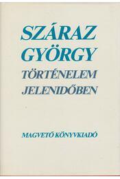 Történelem jelenidőben - Száraz György - Régikönyvek