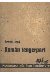 Román tengerpart - Szávai Jenő - Régikönyvek