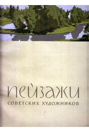 Szovjet festők tájképei (orosz) - Régikönyvek
