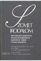 Szovjet irodalom 1985/8. szám - Régikönyvek