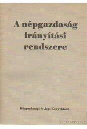 A népgazdaság irányítási rendszere - Több szerző - Régikönyvek