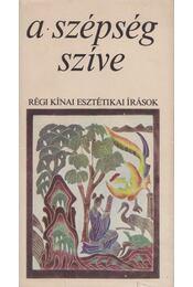 A szépség szíve - Tőkei Ferenc - Régikönyvek