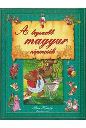 A legszebb magyar népmesék - Tóth Dóra, Ványai Mária - Régikönyvek