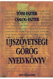 Újszövetségi görög nyelvkönyv - Tóth Eszter, Csalog Eszter - Régikönyvek