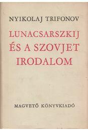 Lunacsarszkij és a szovjet irodalom - Trifonov, Nyikolaj - Régikönyvek