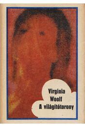 A világítótorony - Virginia Woolf - Régikönyvek