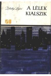 A lélek kialszik - Zilahy Lajos - Régikönyvek